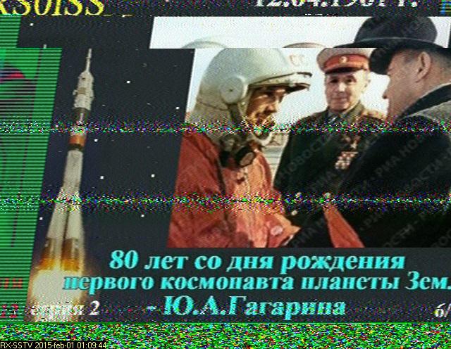 LB5WB_Sstv_bilde_fra_ISS_31.01.15.png