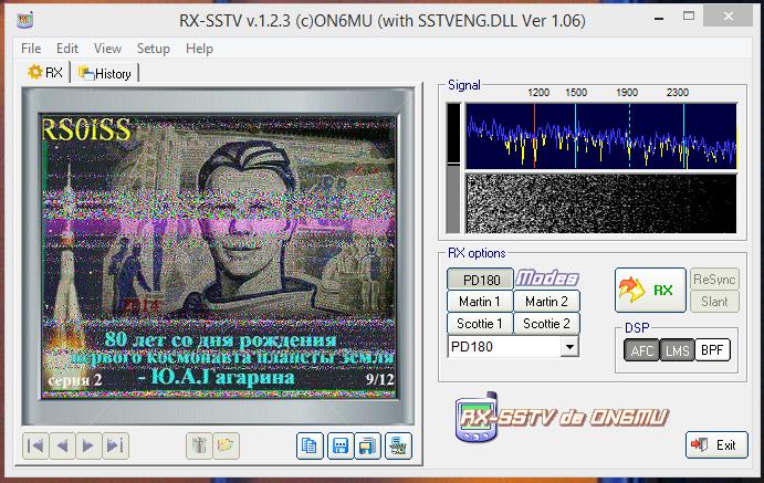 RX_SSTV