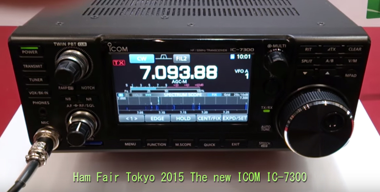 IC-7300-front-1